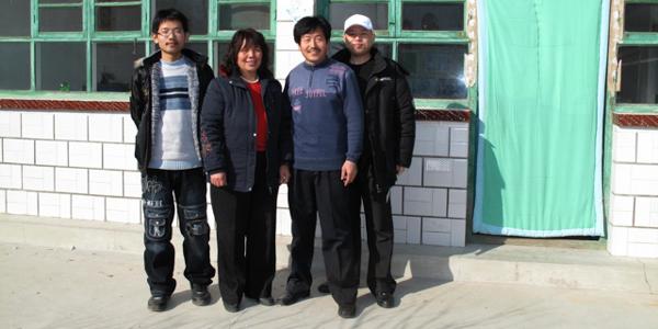chenfamily